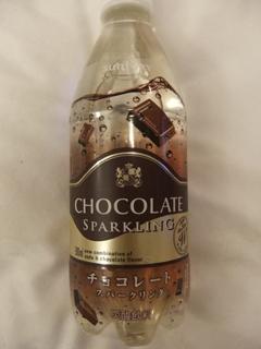 Chokospa